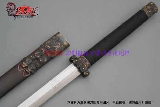 唐剑|龙泉宝剑|花纹钢手工剑(ljg-2033)|武士刀|唐刀